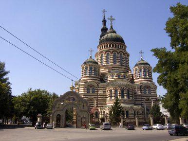 Ukraine – Ein Land zwischen West und Ost