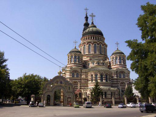 Verkündigungskathedrale in Charkiw